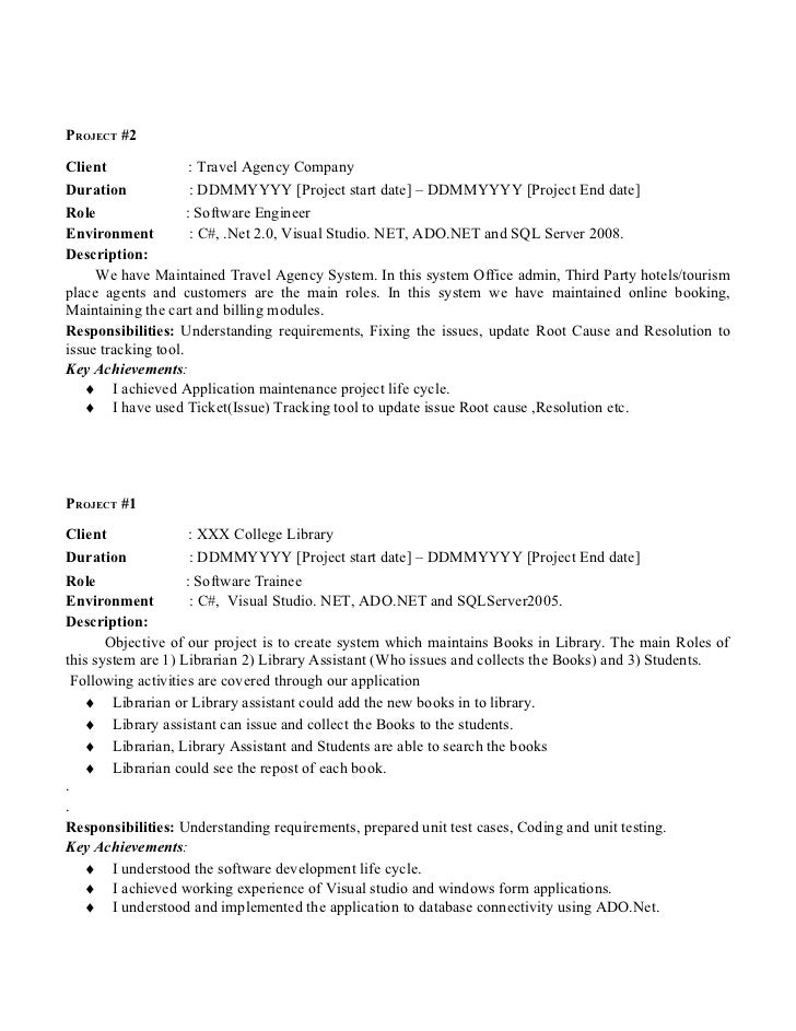 resume for software engineer with one year experience
