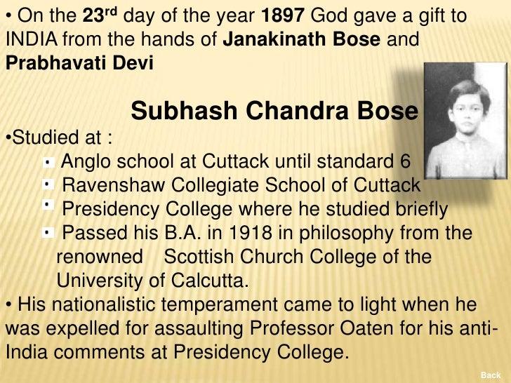 Essay on Netaji Subhash Chandra Bose