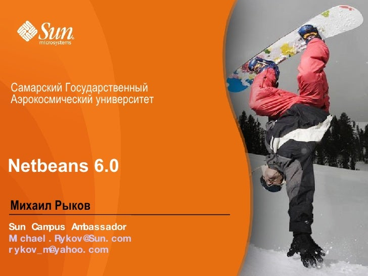 Netbeans 6.0 <ul><li>Михаил Рыков </li></ul>Sun Campus Ambassador [email_address] [email_address]   Самарский Государствен...