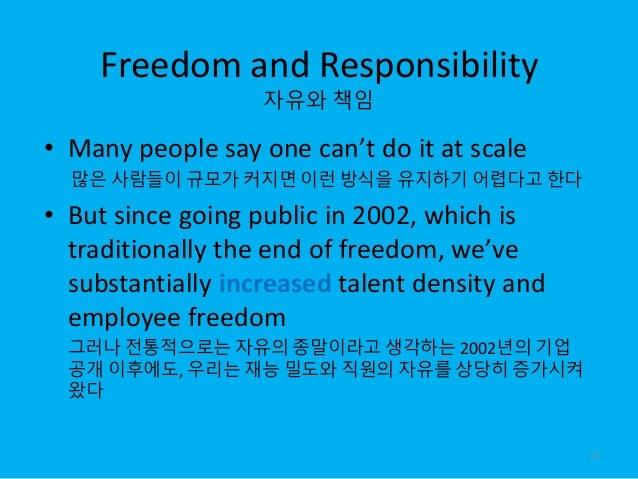 Freedom and Responsibility 자유와 책임 • Many people say one can't do it at scale 많은 사람들이 규모가 커지면 이런 방식을 유지하기 어렵다고 한다 • But sin...