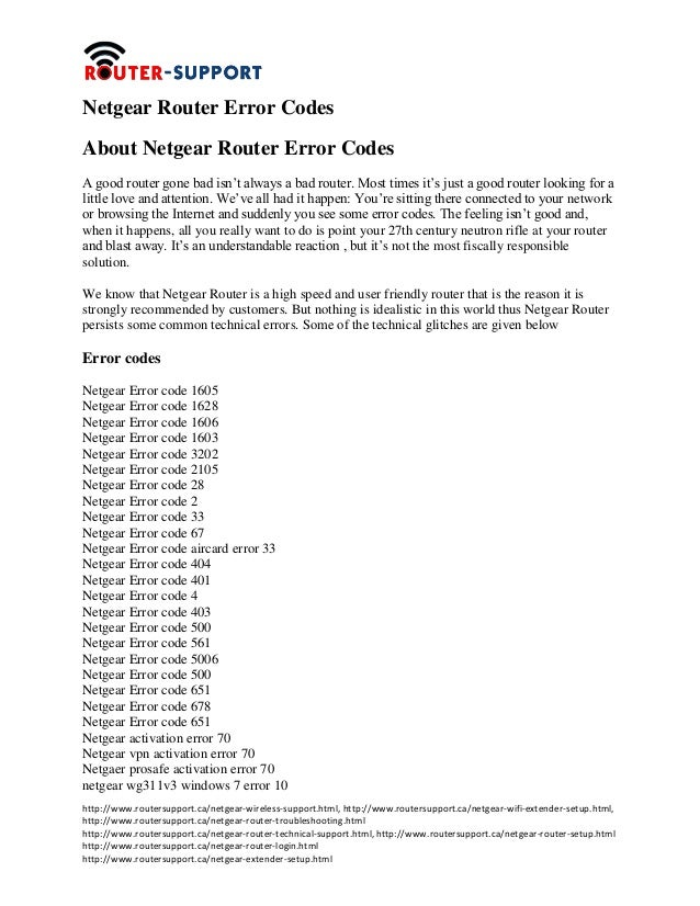 Netgear router error codes