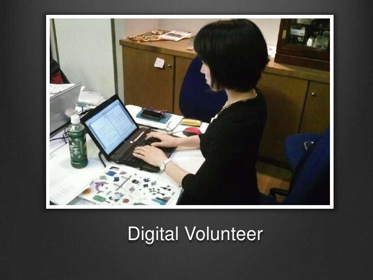 Digital Volunteer<br />