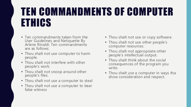 advantages of computer ethics Provided a definition of computer ethics that is much broader and more   advantages of computer technology, few would want to put the genie com.