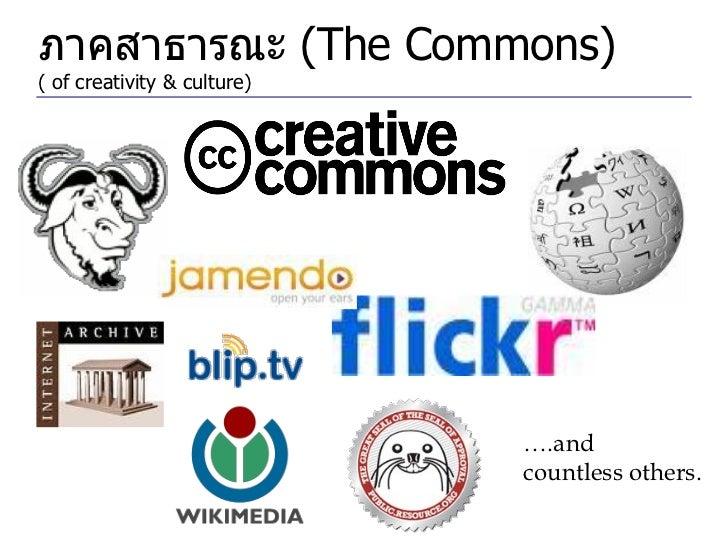 Social Media and Internet Self-Regulation Slide 3