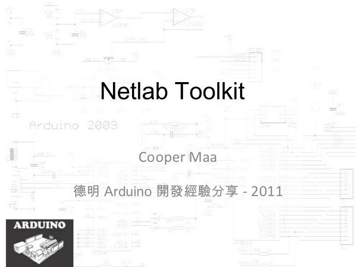 Netlab Toolkit       Cooper Maa德明 Arduino 開發經驗分享 - 2011