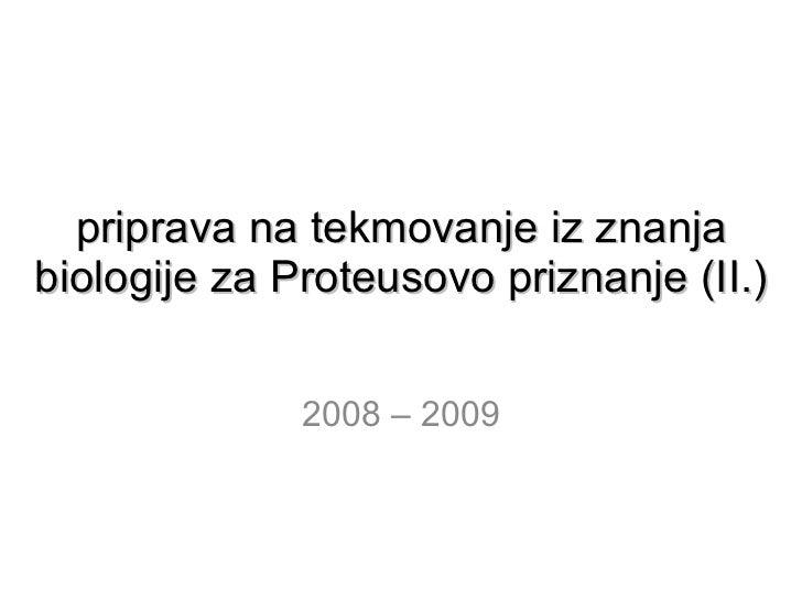priprava na tekmovanje iz znanja biologije za Proteusovo priznanje (II.) 2008 – 2009
