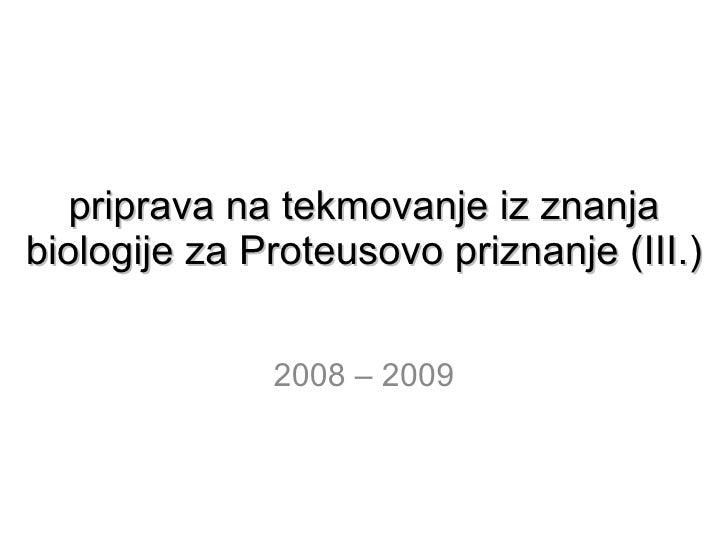 priprava na tekmovanje iz znanja biologije za Proteusovo priznanje (III.) 2008 – 2009