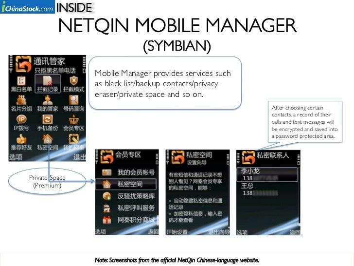 Free nokia e63 netqin mobile manager software download in phone.