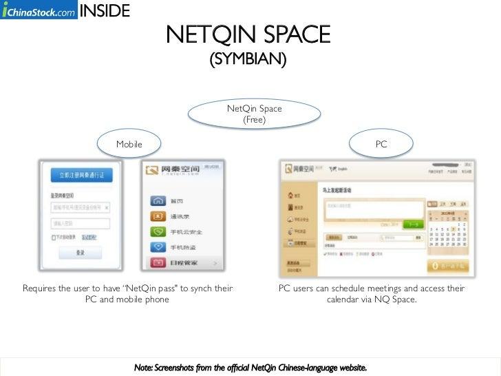 Nq mobile stock options