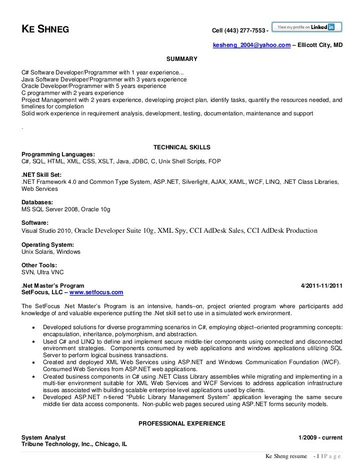 Net resume ke for Sample resume for software engineer with 1 year experience