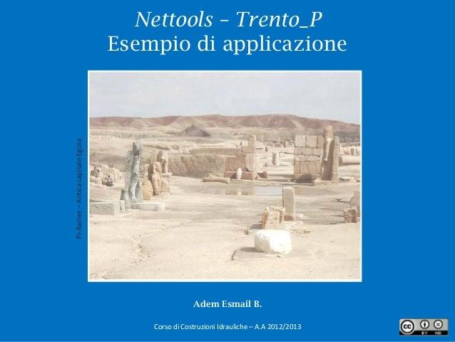Nettools – Trento_P                                    Esempio di applicazionePi-Rames – Antica capitale Egizia           ...