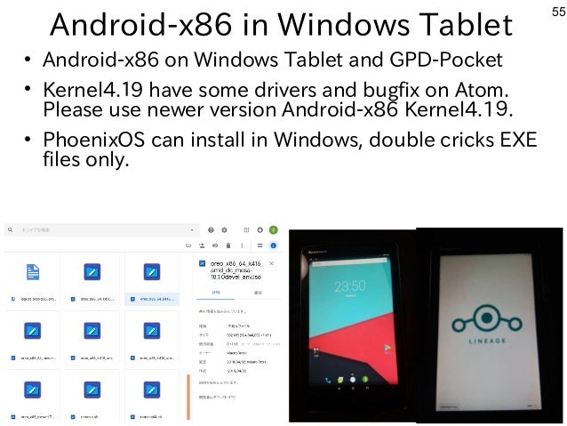 Hacking the third Smartphone OS and Some Mobile device in