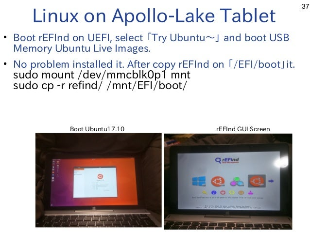 Hacking with x86 Windows Tablet and mobile devices on Debian #debcon…