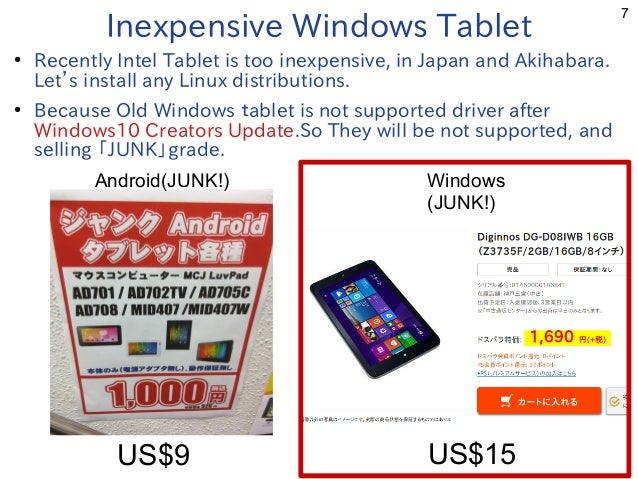 7 Inexpensive Windows Tablet ● Recently Intel Tablet is too inexpensive, in Japan and Akihabara. Let's install any Linux d...