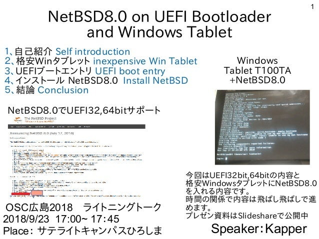 1 NetBSD8.0 on UEFI Bootloader and Windows Tablet 1、自己紹介 Self introduction 2、格安Winタブレット inexpensive Win Tablet 3、UEFIブートエン...