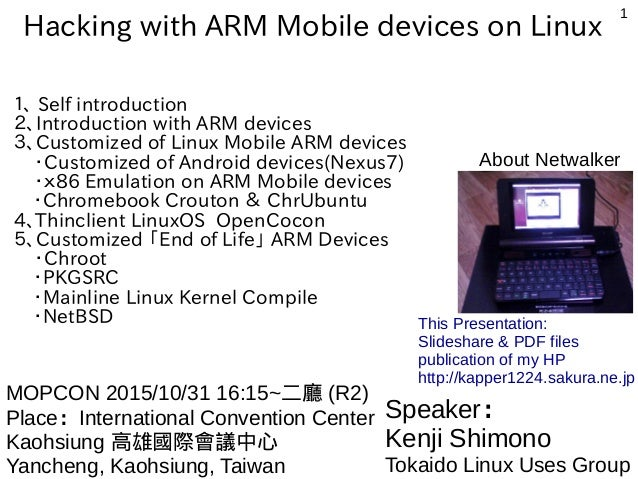 Hacking with ARM Mobile devices on Linux