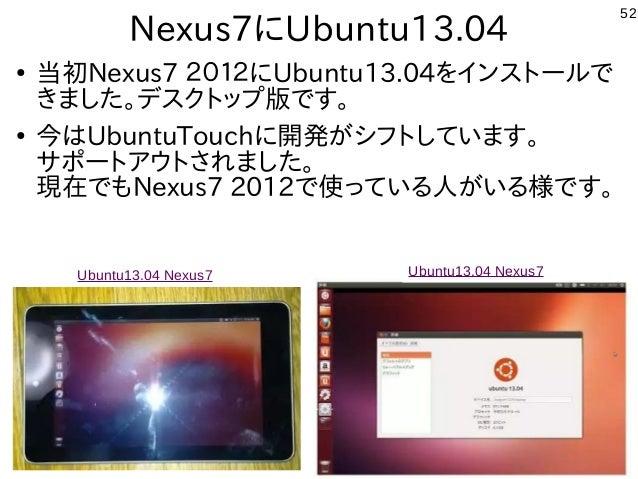 Android linux 2 ubuntu touchubuntu touch 52 52 nexus7ubuntu1304 voltagebd Images