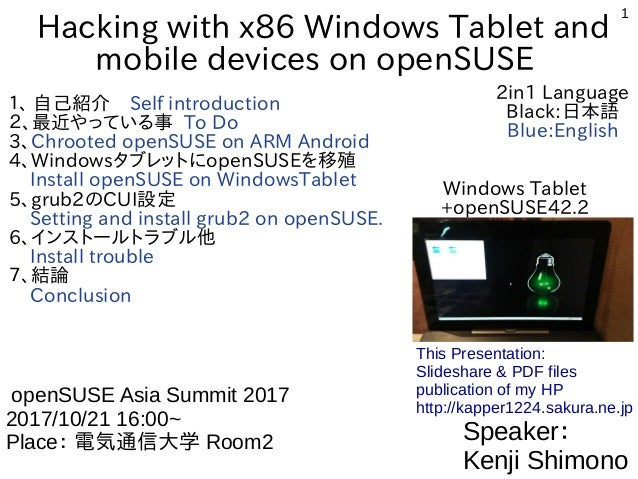 Hacking with x86 Windows Tablet and mobile devices on openSUSE #open…