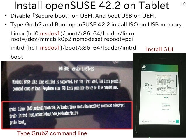 openSUSE42 2 on Windows Tablet T100TA