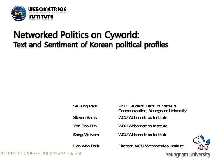 사이버커뮤니케이션학회  2010  봄철 정기학술대회  5 월 28 일 Se Jung Park Ph.D. Student, Dept. of Media & Communication, Yeungnam University Ste...