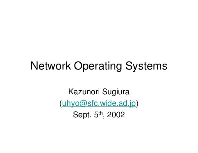 Network operating systems essay