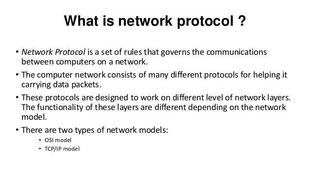 Network protocol structure scope