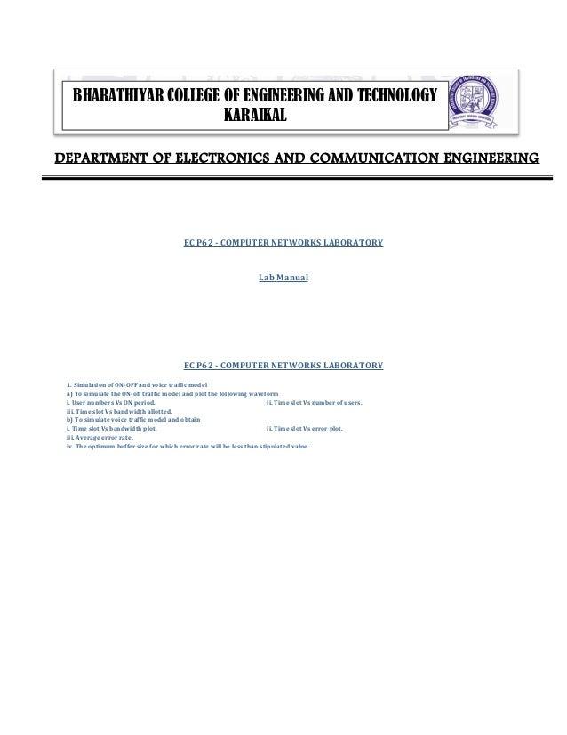 Cps 125 Lab Manual