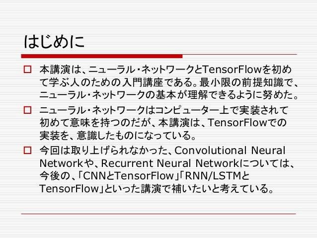 Best Way To Build A Convolutional Neural Net