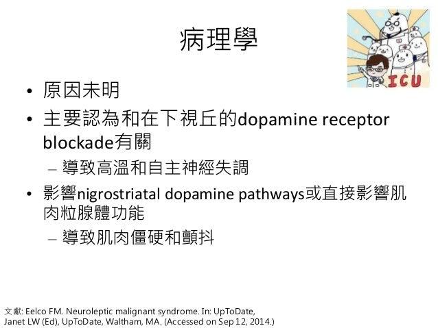 病理學 • 原因未明 • 主要認為和在下視丘的dopamine receptor blockade有關 – 導致高溫和自主神經失調 • 影響nigrostriatal dopamine pathways或直接影響肌 肉粒腺體功能 – 導致肌肉僵...