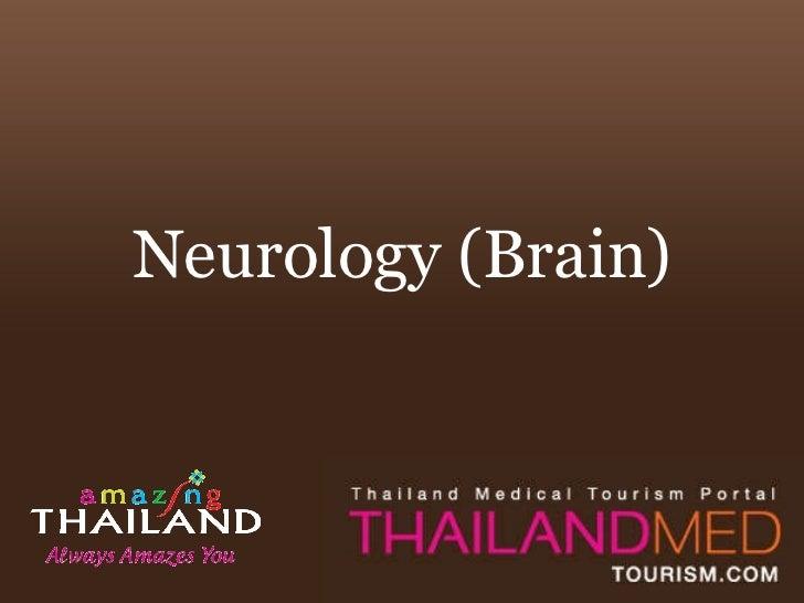 Neurology (Brain)