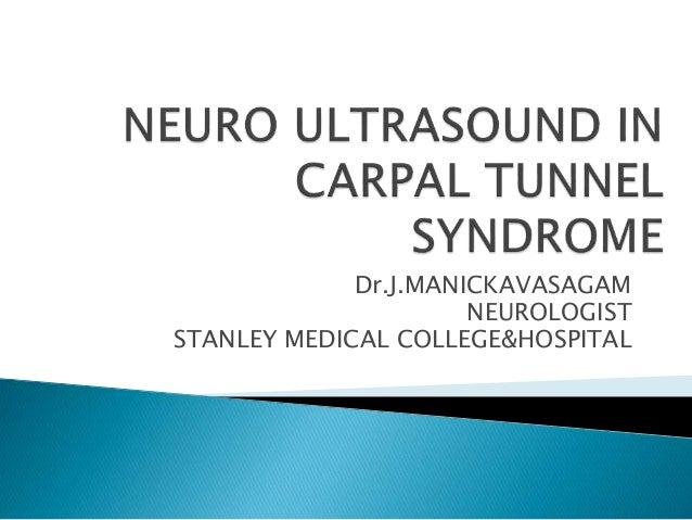 Dr.J.MANICKAVASAGAM NEUROLOGIST STANLEY MEDICAL COLLEGE&HOSPITAL