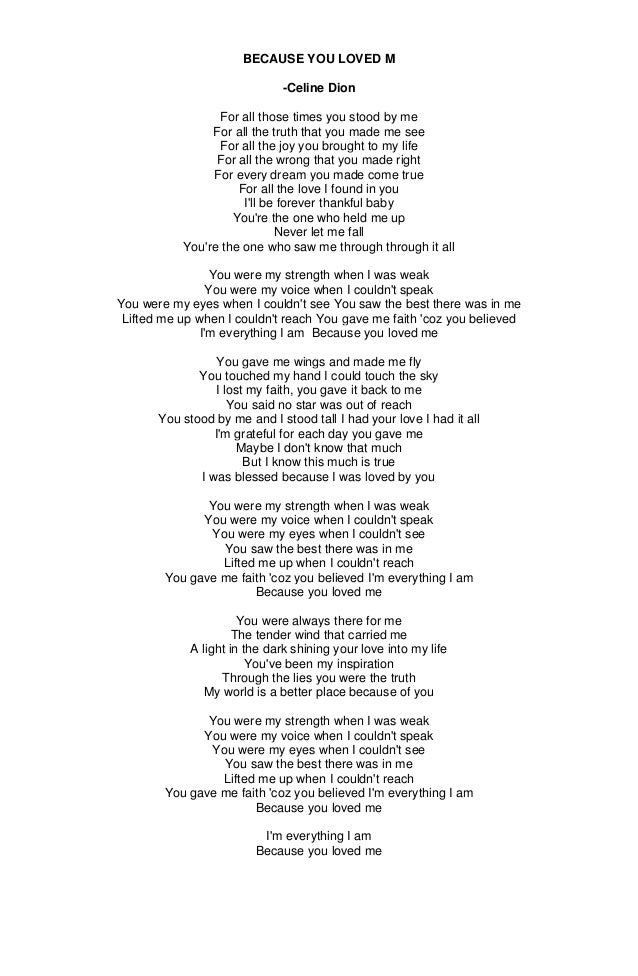 Celine Dion - Goodbye's the saddest word with lyrics - YouTube