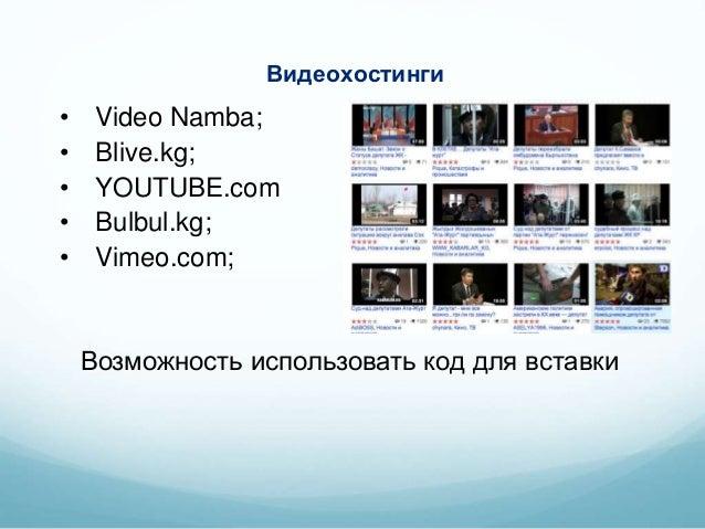 Видеохостинги vimeo бесплатный хостинг с доменом вторго уров
