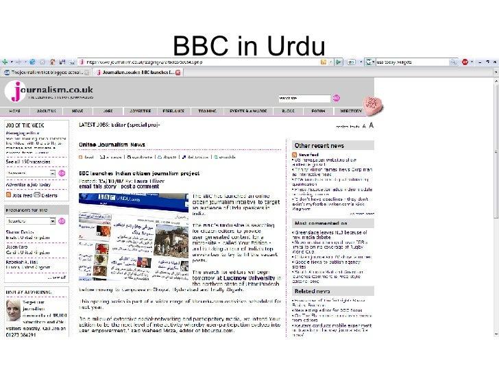 BBC in Urdu