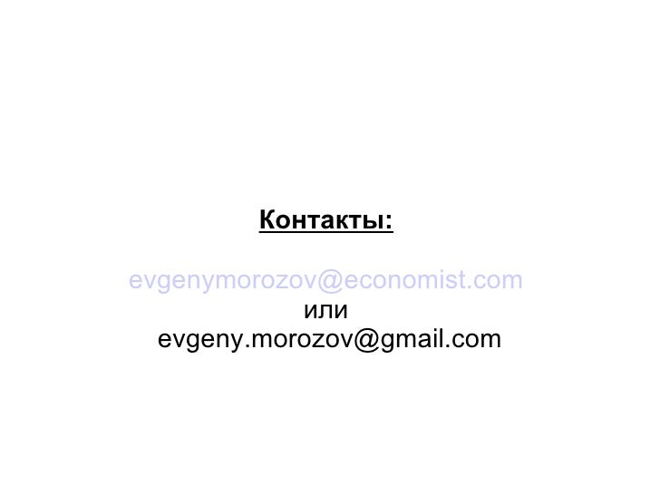 Контакты:   [email_address]   или  [email_address]