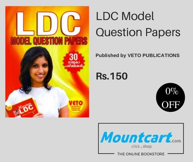 Best Study Materials for Kerala PSC Exams Slide 2