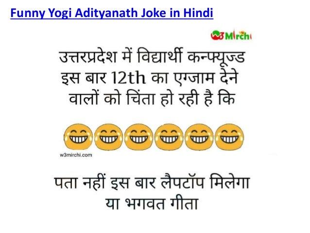 Image of: Images Ktawacom New Jokes In Hindi