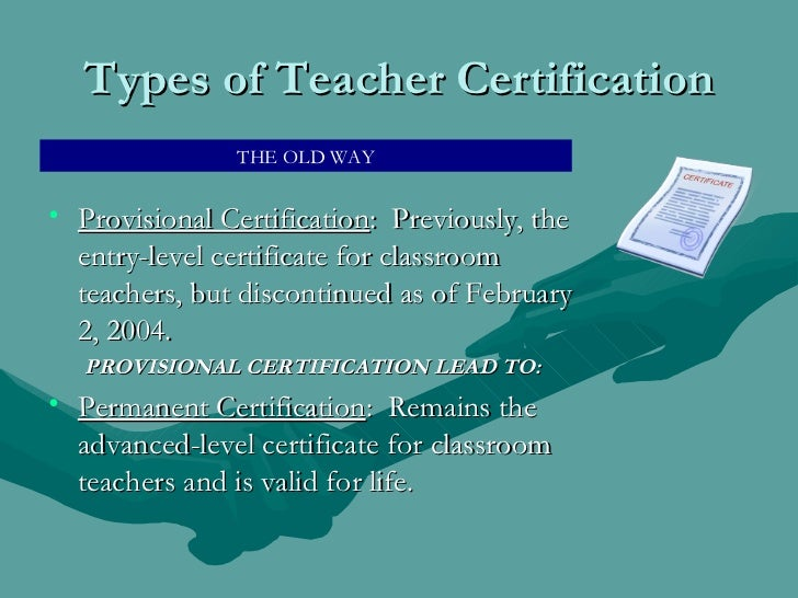 new york state teacher certification