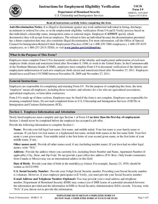 New 2013 Form I 9