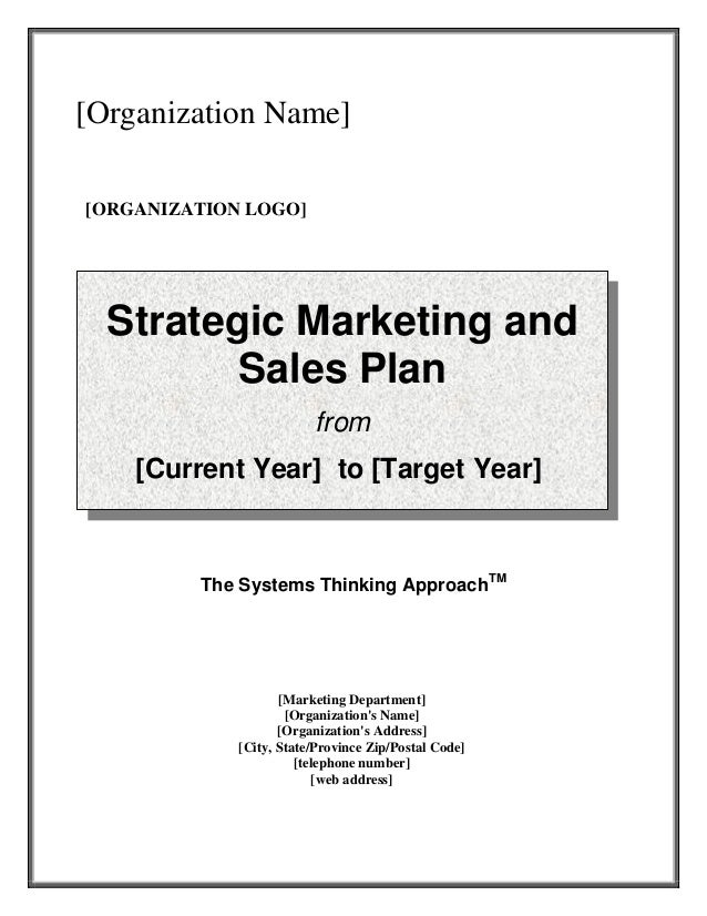 Strategic Marketing U0026 Sales Plan Template. The Systems Thinking ApproachTM  [Marketing Department] [Organizationu0027s Name] [Organizationu0027s Address] ...