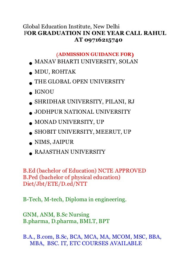 Global Education Institute, New Delhi FOR GRADUATION IN ONE YEAR CALL RAHUL AT 09716215740 (ADMISSION GUIDANCE FOR) MANAV ...