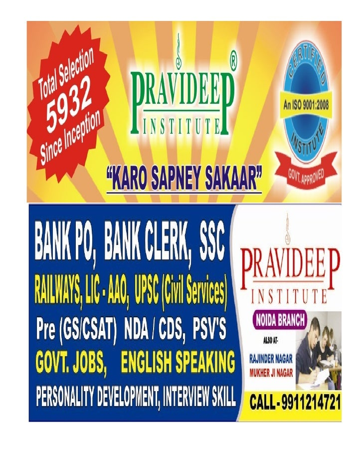PRAVIDEEP INSTITUTE      *NO. 1 COACHING INSTITUTE IN INDIA                    100 % SELECTIONS!Bank P.O./Clerical, SSC, S...