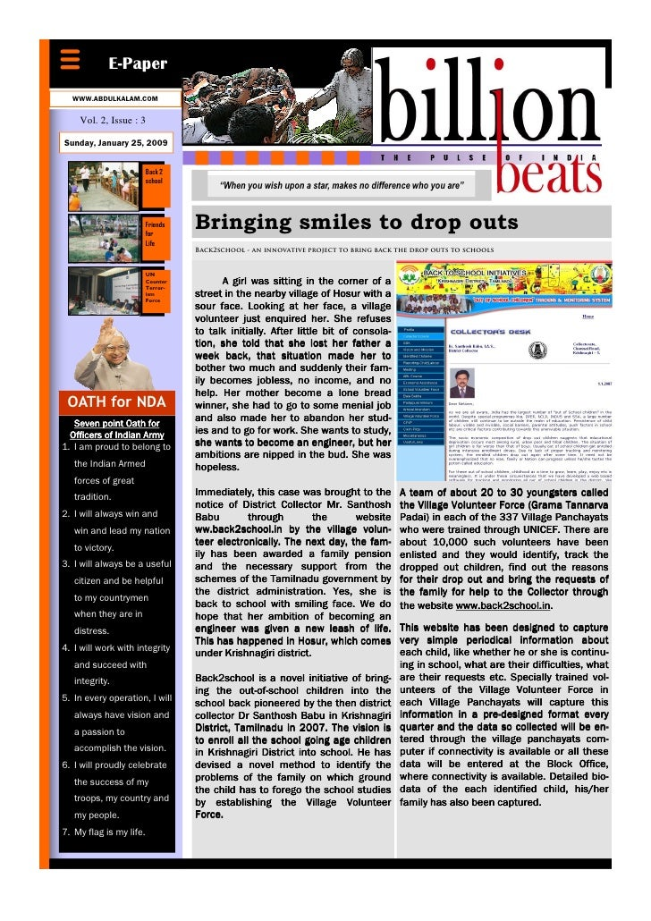 E-Paper   WWW.ABDULKALAM.COM      Vol. 2, Issue : 3  Sunday, January 25, 2009                            Back 2           ...