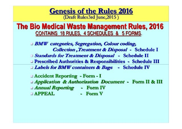 Bmw Full Form Medical >> New Bio Medical Waste Management Rules 2016