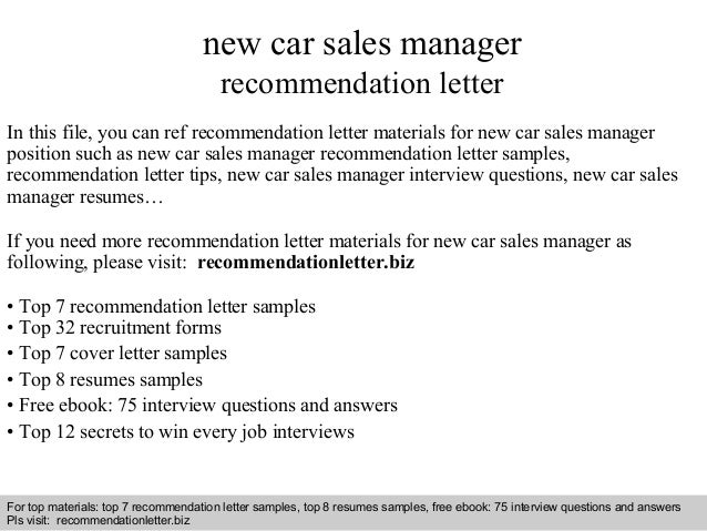 New car sales manager recommendation letter