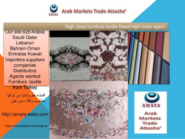furniture textile fabrics and furniture from turkey Agents Distribut…