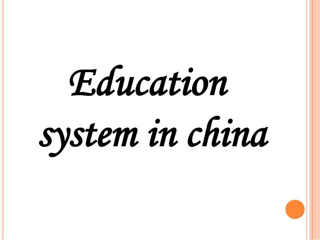 Education system in china