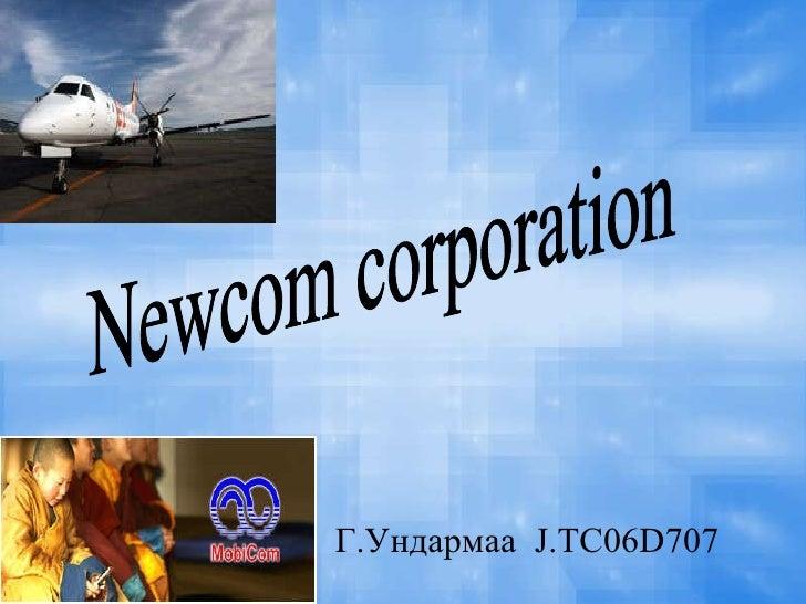 Г.Ундармаа   J.TC06D707 Newcom corporation