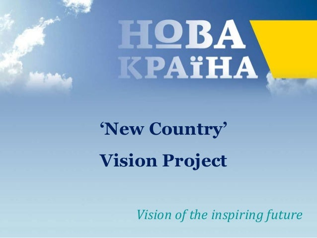 'New Country' Vision Project Vision of the inspiring future