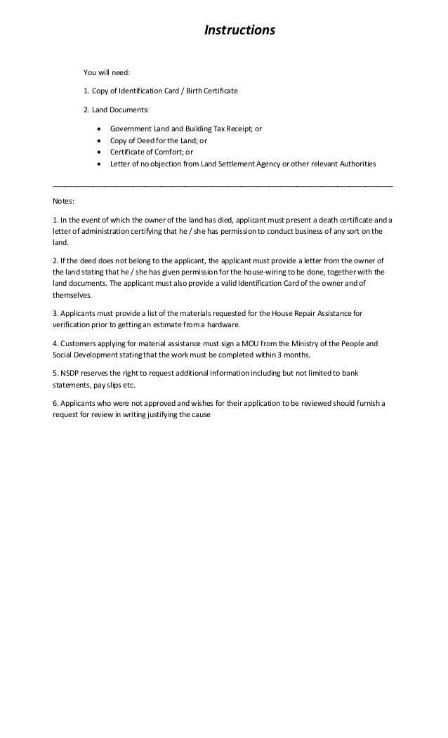 MPSD NSDP New House Repair Customer form – Repair Form